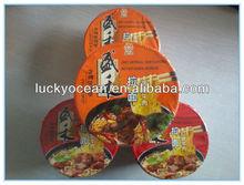 Cup instant noodles beef flavour
