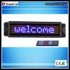 CE RoHS 12V 848pixel blue Car LED Moving Message sign