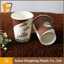 biodegradable disposable paper cups/coffee paper cups