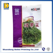 Custom Free Design Cheap Wakame Packaging Boiling Bags Wholesale
