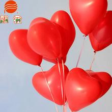 10 inch Valentine's day 3g heart balloon