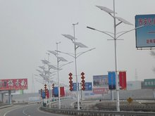 100w small wind turbine used in wind solar hybrid streetlight system with CE