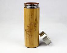 Bamboo Water Bottle,Vacuum Flask ,double wall insulated mug