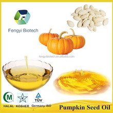 nutrition raw material carrier oil, pumpkin seed oil extraction
