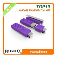 Whole hot selling New private 2 gb usb flash drive in 2015