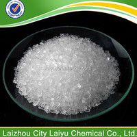 Epsom Salt magnesium sulphate CP grade