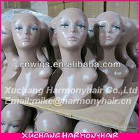 Harmony used mannequins head