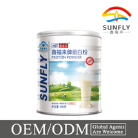 power energy drink 400g/tin protein powder