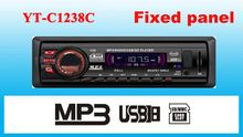 Top Seller Support MP3/WMA/ASF Format Music User Manual Car Mp3 Player