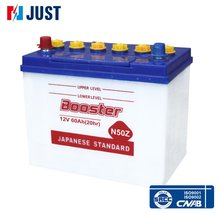 Best manufacturers brand 12v car dry battery 60 ah