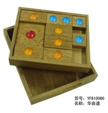 Wooden education toys,wooden puzzle cube,huarong road