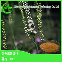 high quality black cohosh extract from black cohosh herb hot selling