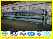 high-quality Net fabrics single fiber garment nets making boom(img)