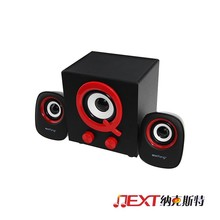 Home Theatre System High quality stereo subwoofer AC and DC USB 2.1 speaker with 3 channels speaker