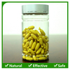 /product-gs/herbal-food-supplement-health-vitamin-d-soft-gel-capsules-60233555903.html