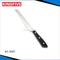 "High quality restaurant 8"" bread knife"