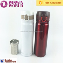 Hot Selling Promotional Gift Double Wall Insulated Stainless Steel Water Bottles With Tea Basket