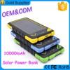 High quality key chain solar charger waterproof 10000mah power bank