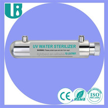 0.5GPM High Efficiency Ultraviolet Purifier 0.5GPM