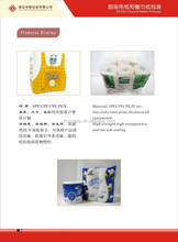 Top brand diaper bags export from China / PE, OPP, CPP, LLDPE, MDPE