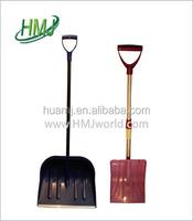 china tool square mouth protable snow shovel