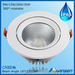 buy from china manufacturer CE Approved 20W 4inch 5inch 6inch 7inch fire-proof led downlight dimmable COB led down light