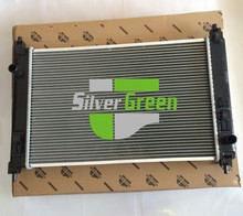 SILVERGREEN 14-60346 cooling auto parts FOR CHEVROLET NEW SAIL 1.4 RADIATOR 9023975