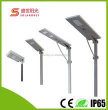 solar street light system all in one solar street light Aluminum die casting IP65 Outdoor Solar Street Light
