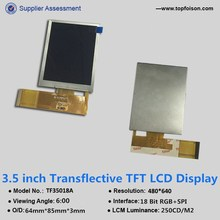 best price sunlight readable lcd 3.5 inch VGA/QVGA 640x480 with touch screen landscape type for outdoor device