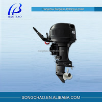 Twin cylinder evinrude outboard motors for sale