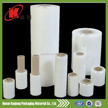Free samples available pallet wrapping film/logistics wrapping film/plastic film