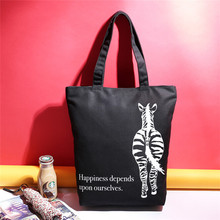 Top Quality Customized Shopping Bag Black Zebra Pattern Printed Canvas Bag
