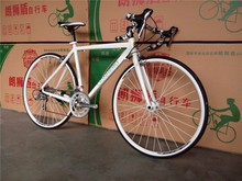 700C Road Bike White 18 Speed U Brake Race Bike