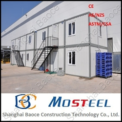 shipping 20 and 40 ft standard prefabricated office container movable