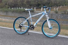2015 best cheap 24 speed full gear best mountain bike with free gifts
