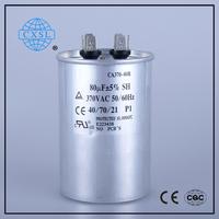 Most popular capacitor 400v 104j