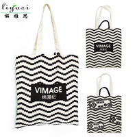 All Over Printing Canvas Tote Bag,Cloth Promotion Canvas Bag,Double Handle Canvas Shopping Bag