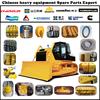 excavator front gear ccec diesel fuel pump 3630673