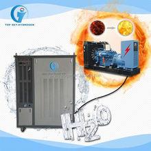 CE Certification 12 volt dc generator saving fuels