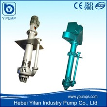 high flow electric centrifugal electric sludge oil pump vertical type