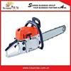 52cc Mini Electric Chainsaw