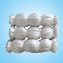 Pêche décoratif Net / filet