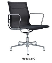 Aluminum office desk conference mesh chair