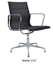 Aluminum office desk eames conference mesh chair