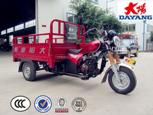 2015 hot sale motor tricycle made China 3 wheel motorcycle for adults