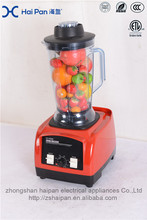 3HP high performance the new style personal juicer blender mill 4 in 1