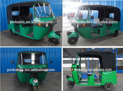 KD-T002 three wheel disabled vehicle