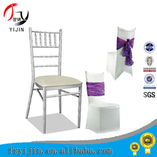 colorful and modern universal banquet chair covers