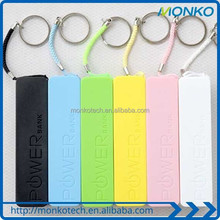 Alibaba Mobile Phone Accessories Portable Power Bank Charger 2600mah
