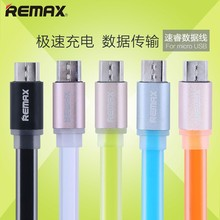 2015 new design Remax date cable